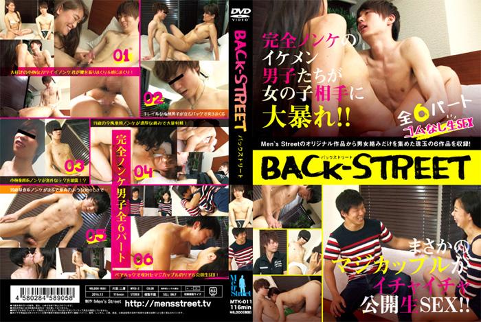 [Men's Street] BACK-STREET