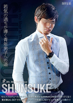 Mr. My Universe SHUNSUKE
