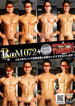 ROOM072+ アナル専科 BEST MODELS Finale‼