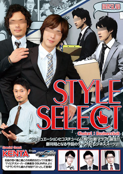 STYLE SELECT Choice1