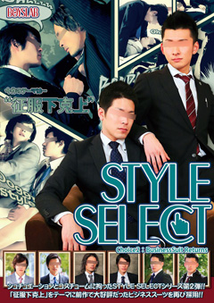 STYLE SELECT Choice2