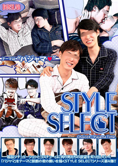 STYLE SELECT Choice4:PAJAMA TIME