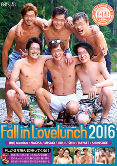 Fall in Lovelunch 2016