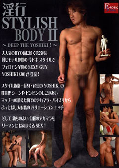 淫行STYLISH BODY 2