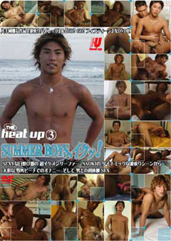 THE heatup3 SUMMER BOYSイクッ!